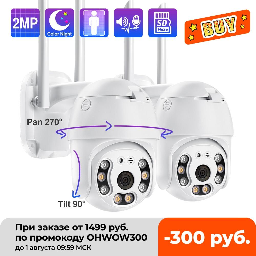 Techage 1080P كاميرا متحركة لاسلكية اتجاهين الصوت الذكية AI الإنسان الكشف واي فاي كاميرا IP اللون ليلة سرعة كاميرا بشكل قبة TF بطاقة P2P