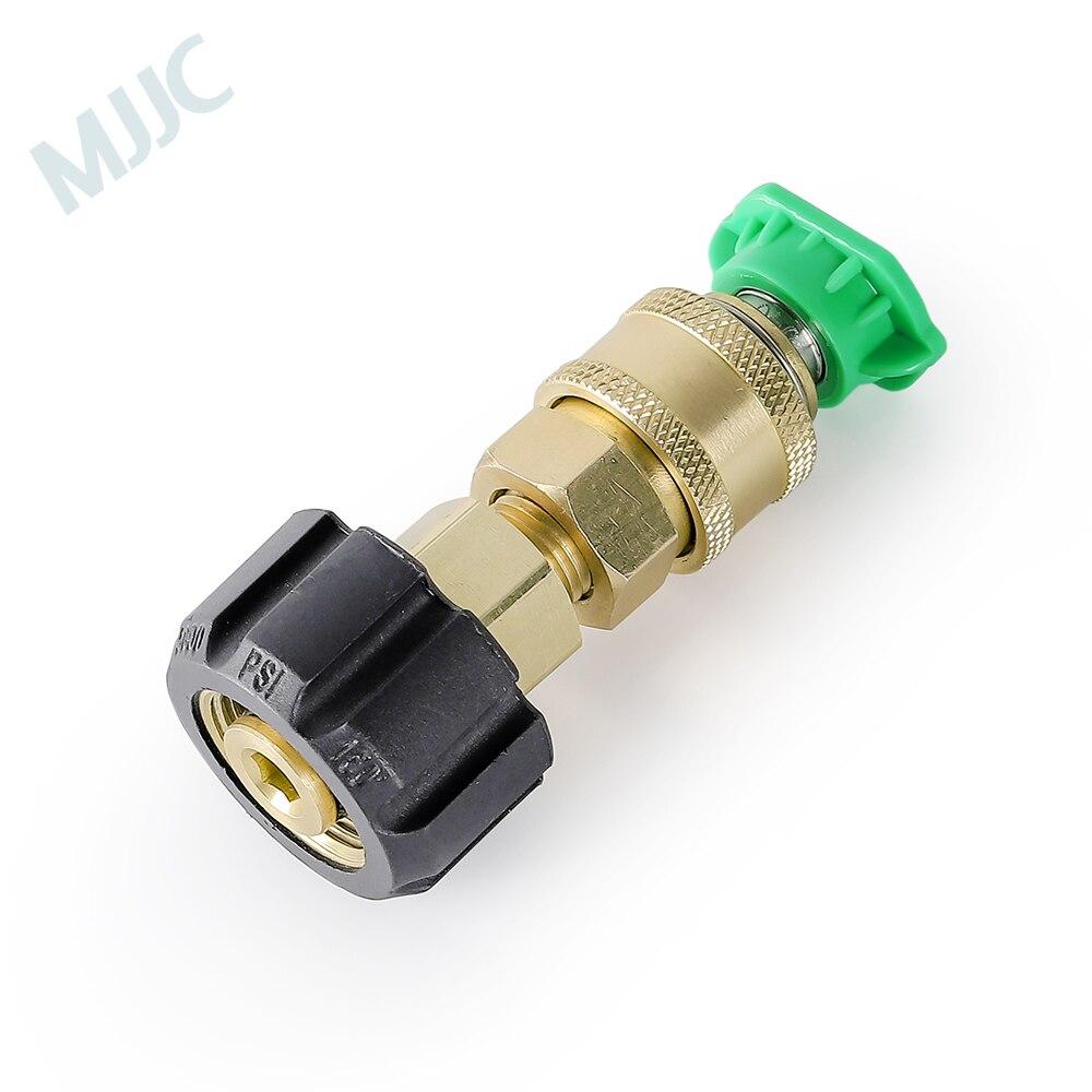 Mjjc marca lança pistola de água para karcher hd série pressão arruela gatilho arma com alta qualidade