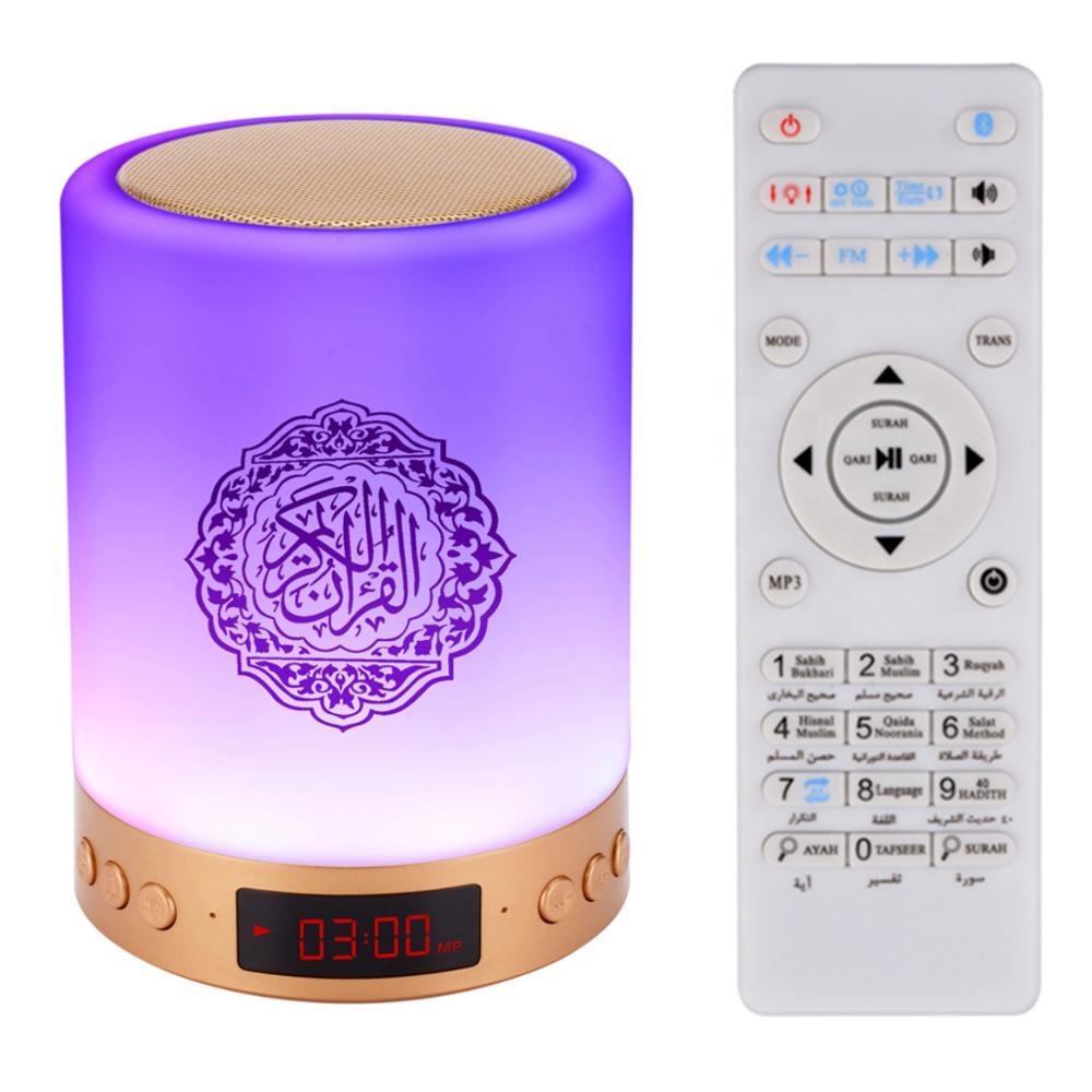 Quran Speaker Adhan Clock Night Light Personalized EID Gift DIY Wireless Portable Bluetooth Islamic Mp3 Koran Player Lamp With