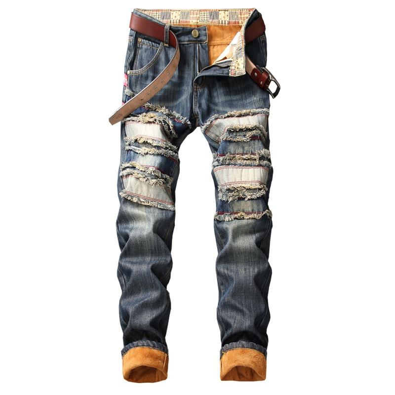 NEW Designer Fashion Streetwear Jeans