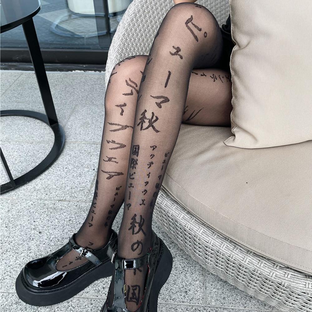 جوارب سوداء مطبوعة بأحرف يابانية ، جوارب كبيرة الحجم ، شبكة صيد السمك ، وشم منقوش