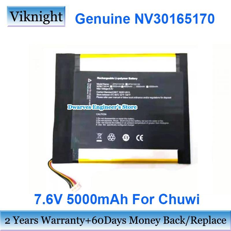 Promo Genuine 7.6V 5000mAh NV30165170 Battery For Chuwi Hi13 13.5 Tablet 30165170 Li-ion Rechargeable Battery Packs 38Wh