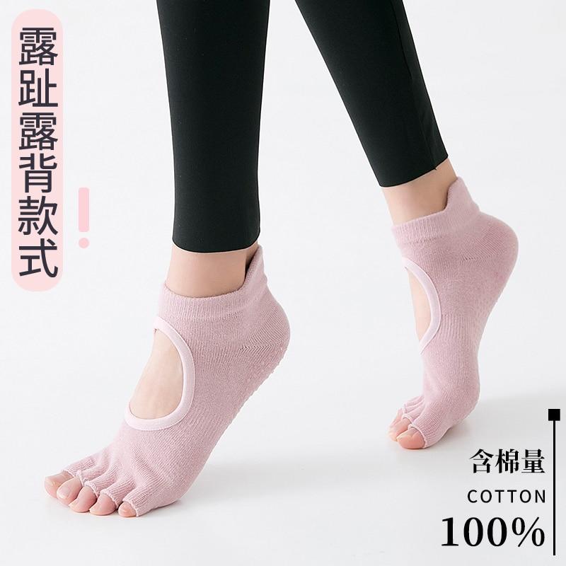Yoga Socks Professional Non-Slip Women's Five Finger Yoga Socks Breathable Winter Sports Fitness Soc