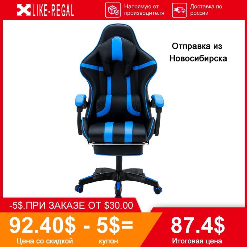 Компьютерное кресло для дома и офиса игровое вращающееся игр