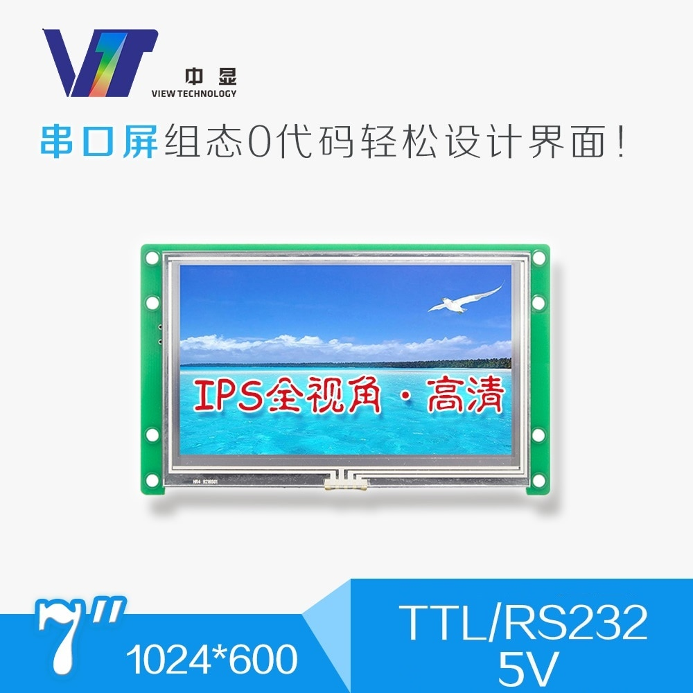 SDWe070T07A يظهر 7 بوصة الشاشة التسلسلية الصناعية ، شاشة الكريستال السائل ، شاشة تعمل باللمس ، شاشة التكوين