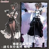 gorgeous plum blossom combat maid dress cosplay costume elegant black white tactical uniform activity party role play clothing