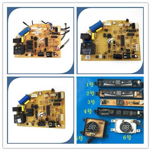 Bon travail pour chigo climatisation carte mère dordinateur 3D4 ZGAE-81-3D GM459cZ003-B