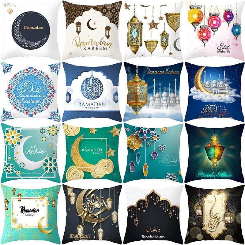 Liviorap EID Mubarak Cushion Cover Ramadan Mubarak Kareem Ramadan Decor EID Decoration for Home Eid Mubarak Decor Muslim Kareem