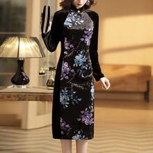 Herbst Winter Vintage Frauen Feamle Floral Muster Samt Chipao Kleid, Herbst Frühling Frau Blume Patchowrk Cheongsam Kleider