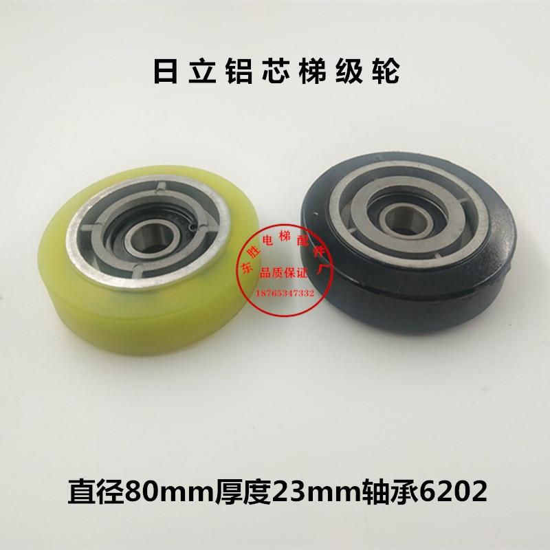 Acessórios de elevador guangri hitachi escada passo roda corrente xingma lg alumínio núcleo rolo passo 80*23*6202