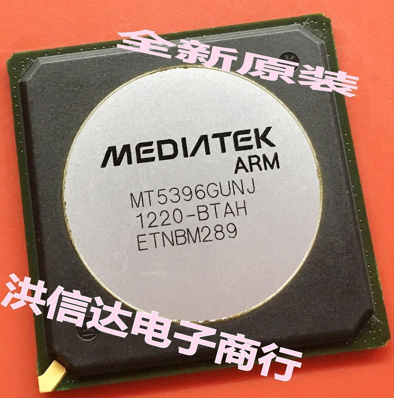 MT5396HUHJ-BTSH