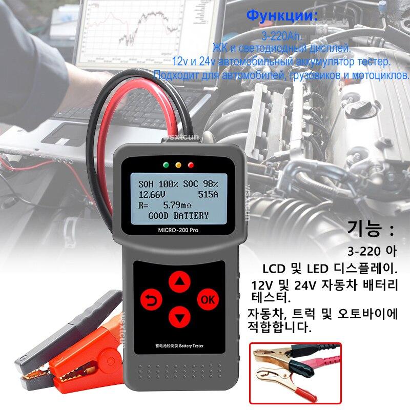 Micro200 Pro Digital Auto Batterie Tester 12v 24v 40 zu 2000CCA Automotive Last Batterie System Analyzer für Motorrad AGM EFB Gel