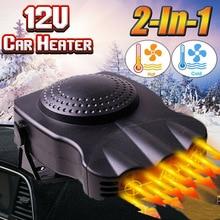 Rantion-dégivreur pour voiture 2 en 1 12V   Portable, chauffage de la voiture, avec support, 3 ports, pour chauffage automatique de la voiture