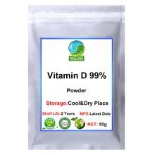 Poudre de vitamine D, poudre VD3, vitamine de qualité alimentaire cholécalciférol, Auxohormome, nutramine