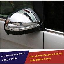 Чехол UBLUEE для Mercedes Benz V Class V260 W447 2014 2017, ABS, боковое крыло двери, зеркало заднего вида, декоративная накладка, 2 шт.