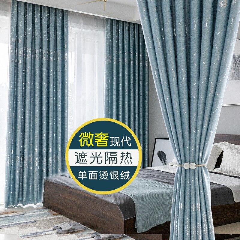 Popangel-ستائر نافذة معتمة دائرية مطبوعة ، جودة عالية ، حديثة ، لغرفة المعيشة ، 4 ألوان متوفرة ، مثبتات معزولة