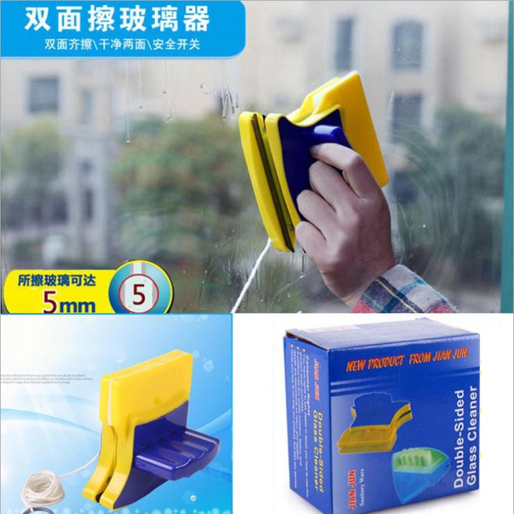 Limpador de janela magnético, escova para limpar janelas magnética de alta eficiência, para limpar vidro, ferramenta para limpeza de casa