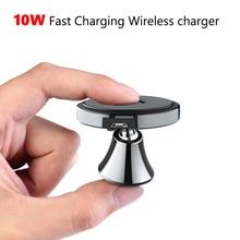 10W Fast Charging Car Wireless Charger For iPhone Samsung Xiaomi Huawei Phone Nano bracket Car Phone Holder