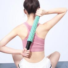 9 Spiky Yoga Massage Stick Household Slimming Exercise Products Physical Therapy Relieve Massager Fi