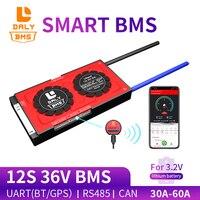 Daly 3.2v 18650 smart BMS 12S 36V 30A 40A 60A Bluetooth 485 to USB device NTC UART software togther Lion LiFepo4 Battery BMS