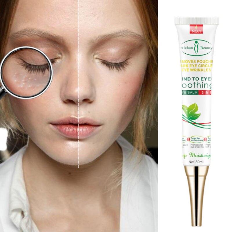Multi-effect Repair Anti Wrinkle Eye Cream Remove Dark Circles Eye Bags Improve Fine Lines Dullness Anti Puffiness Eye Skin Care
