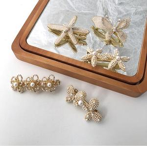 Butterfly five-pointed star bead hairpin women Korean INS girl contracted temperament edge clip pearl bangs clip headdress