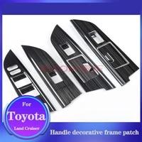 for toyota land cruiser interior door armrest decoration lc200 door bowl handle decorative frame patch interior accessories