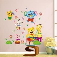 Dessin animé mignon petite taille bricolage amovible décoration Stickers muraux beaux animaux ours filles chambre décor à la maison Mural décalcomanie
