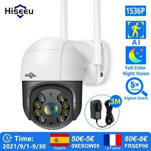 Hiseeu 2MP 3MP 5MP Speed Dome Wireless WIFI Camera 2MP 3MP Outdoor 5x Digital Zoom PTZ IP Camera Audio CCTV Surveillance