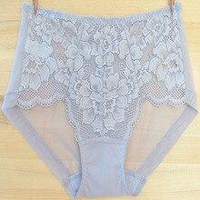 New Womens Underwear Sexy Lace breifs Seamless Underpants High Waist Panties Female Underwear Ladies Underwear Womens Panties
