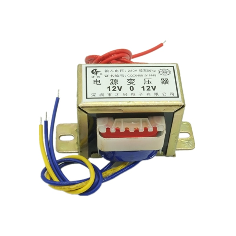 EI57 * 25 силовой трансформатор 15 Вт вход 380V220V ферритовый сердечник к AC 6V 9V 12V 15V 18V 24V 220V одиночный и двойной аудио трансформатор