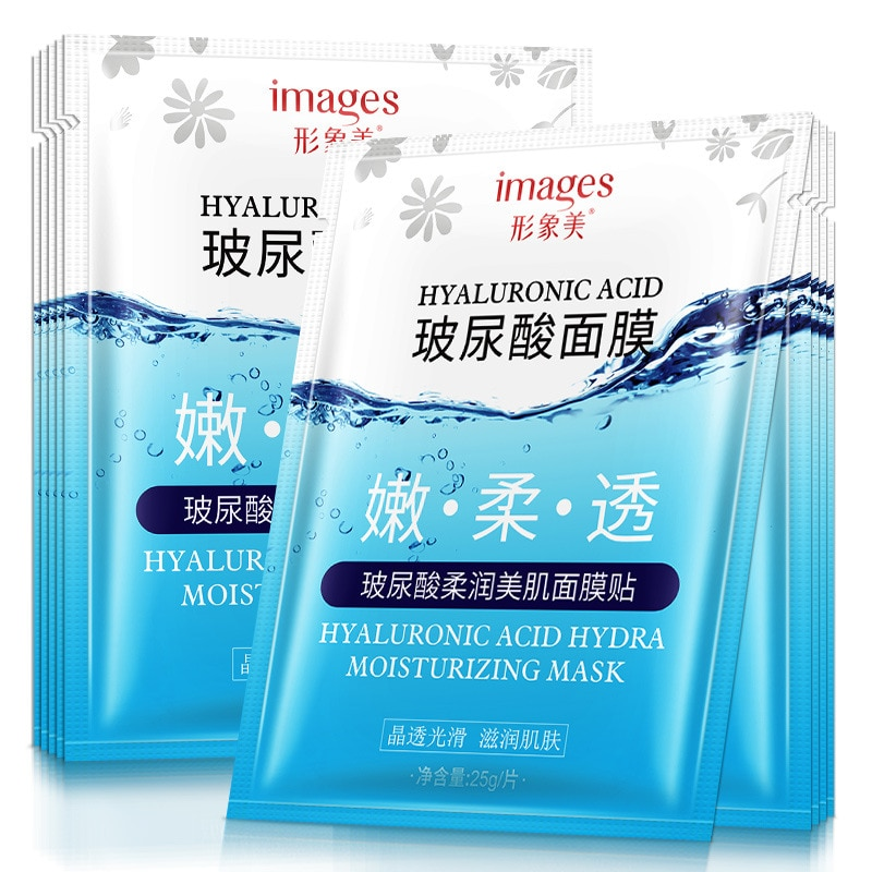 BIOAQUA Hyaluronic Face Mask Shrinking Pore Winter Anti-Aging Moisturizing Whitening Facial mask Ski