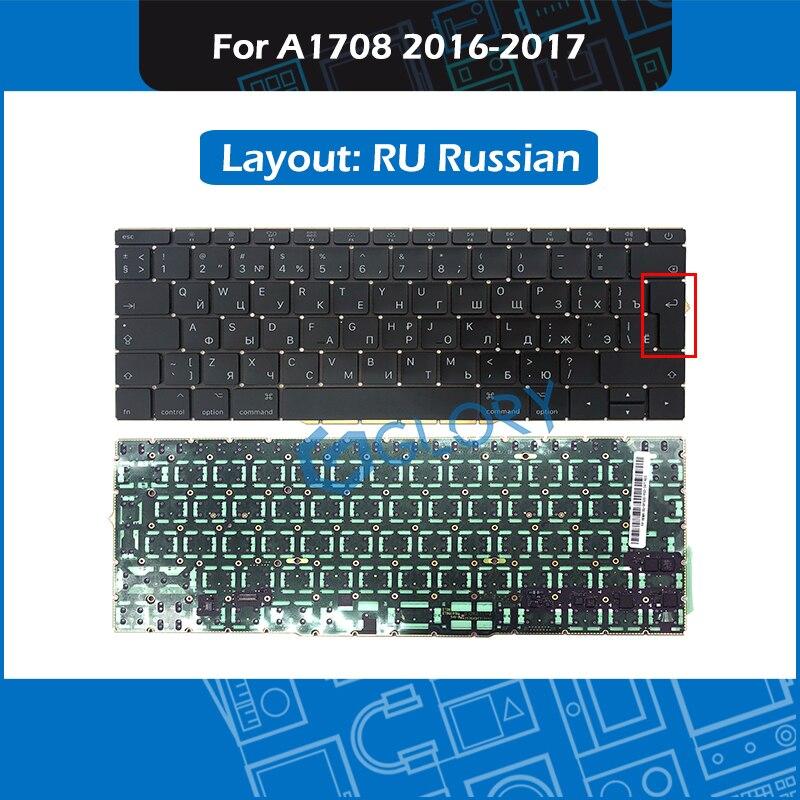 جديد محمول كبير مفتاح Enter RU الروسية تخطيط A1708 لوحة المفاتيح ل ماك بوك برو الشبكية 13