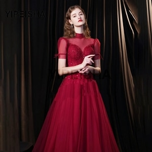 2021 New IIIusion Short Sleeves Evening Dresses A-Line High Nevk Beading Sequined Backless Prom Party Gown robes de soirée