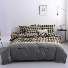 Mode parure de lit pur coton A/B double face motif simplicité drap de lit, housse de couette taie doreiller 3-4 pièces