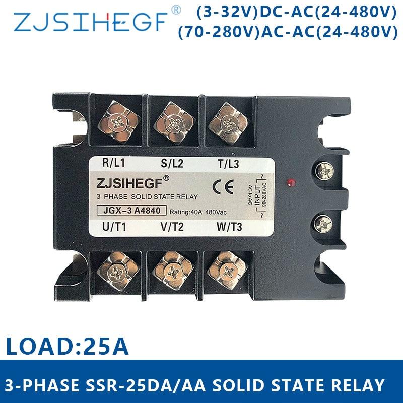 ثلاثة المرحلة SSR 25 دا/AA 3-32VDC/70-280VAC ثلاث مراحل الحالة الصلبة التتابع output24-480VAC مع الحرارة بالوعة ل PLC معدات