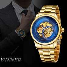 Часы наручные Winner Мужские механические, модные автоматические водонепроницаемые в деловом стиле