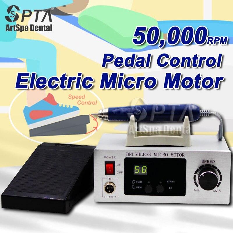 50,000RPM عالية الجودة محرك صغري معدات بالقدم دواسة غير الكربون فرش الأسنان مجوهرات تلميع مختبر الحفر