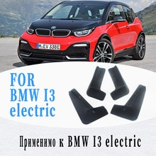 Mud flaps For BMW I3 eletric mudgaurd fender splash guards fenders mudgaurds car accessories auto styline 4 PCS