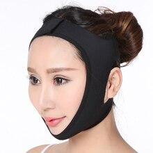 Elastic Face Slimming Bandage V Line Face Shaper Women Chin Cheek Lift Up Belt Facial Anti Wrinkle S