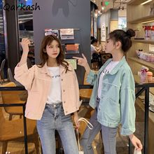 Basic Jackets Women Cropped Solid Simple Casual Preppy Ulzzang Sweet Spring Cozy Single Breasted All
