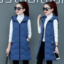 Fashion New Autumn Winter Long Cotton Vest Women Jacket Korean Hooded Sleeveless Coat Plus Size Slim