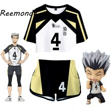 Haikyuu!! Kozume Kenma Cosplay Costume Bokuto Koutarou T-Shirt Shorts costumes filles volley-ball Club uniforme vêtements de sport pour les femmes