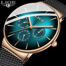 2020 رقيقة جدا LIGE الأخضر رجالي ساعات العلامة التجارية الفاخرة حزام شبكة عادية الفولاذ المقاوم للصدأ ساعة كوارتز للرجال ساعة يد رياضية