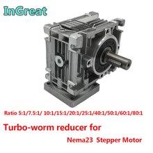 Ratio 10:1 Turbo-Worm Gearbox RV030 14mm Output Speed Reducer for Nema23 Stepper Motor
