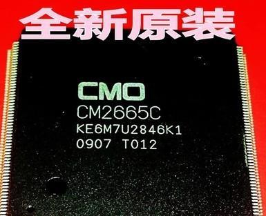 Free Delivery. CM2665C KE6M7U2846K1 CM2665C - K1 LCD IC