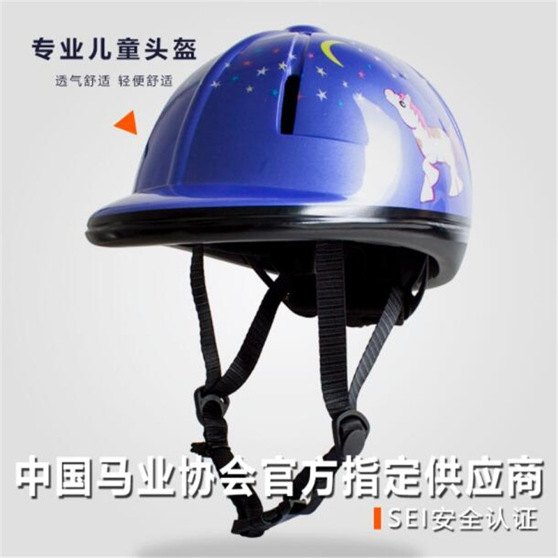 Cavassion kids' Horse Riding Helmet Equestrian Knight Children Safeguard Helmet Big Breathable Holes on the top of the helmet