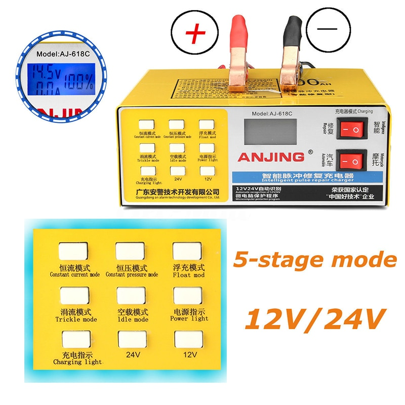 Smart Pulse reparación automática 12 V/24 V 200AH coche eléctrico seco mojado cargador de batería baterías de pulso inteligente unidades de carga