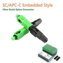 0.3dB SC/APC C встроенный стиль FTTH волоконно оптический Быстрый разъем FTTH SC/APC SM быстрый разъем для CATV волокна быстрый соединитель