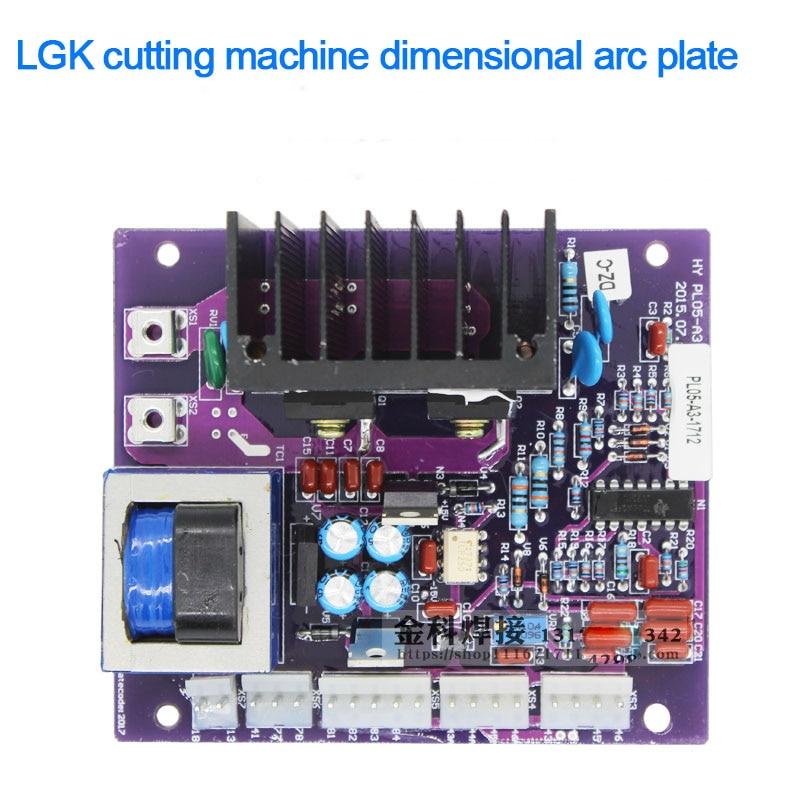 LGK-63/100/120/200 البلازما قطع آلة عالية التردد الإشعال قوس مجلس دائرة التحكم اللوحة